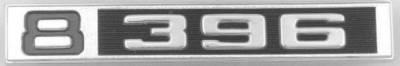 FENDER EMBLEM  ~ 396 ~
